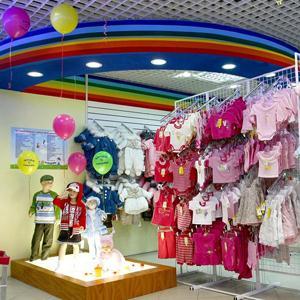 Детские магазины Большой Ижоры