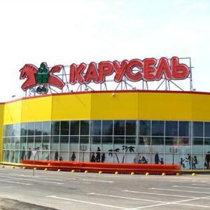 Гипермаркеты Большой Ижоры
