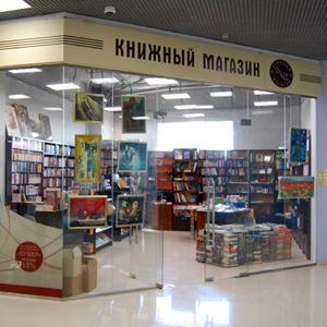 Книжные магазины Большой Ижоры