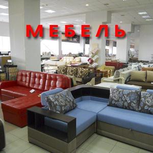 Магазины мебели Большой Ижоры