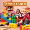 Детские сады в Большой Ижоре