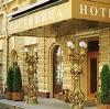 Гостиницы в Большой Ижоре