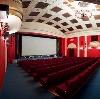 Кинотеатры в Большой Ижоре