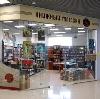 Книжные магазины в Большой Ижоре