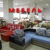 Магазины мебели в Большой Ижоре