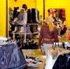 Магазины одежды и обуви в Большой Ижоре