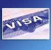 Оформление виз в Большой Ижоре