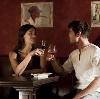 Рестораны, кафе, бары в Большой Ижоре
