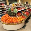 Супермаркеты в Большой Ижоре