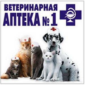 Ветеринарные аптеки Большой Ижоры